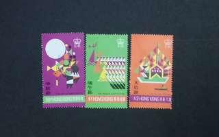 香港節日紀念郵票 1975