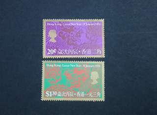 香港龍年郵票1976