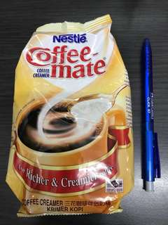 Nestle coffee mate creamer 200g