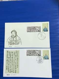 China Stamp 1985 J115 A/B FDC