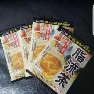 [包郵] 日本山本漢方脂流茶 4包 日本製造 減肥流脂 降血壓 降三高