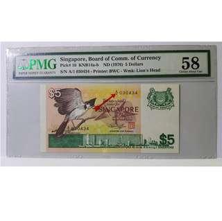 Singapore Bird $5 A/1 PMG 58