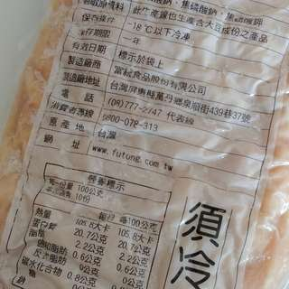 富統即食雞胸肉x2