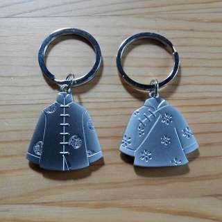 8 key chains