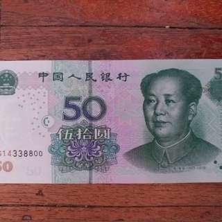 人民幣靚號