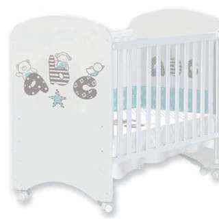 Micuna Baby Cot Relax System