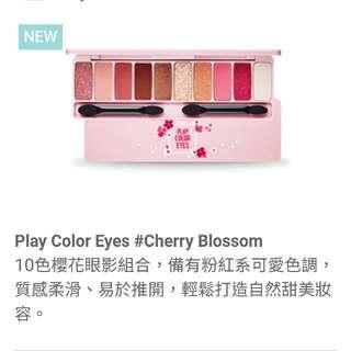 Etude House Play Color Eyes #Cherry Blossom 10色櫻花眼影組合