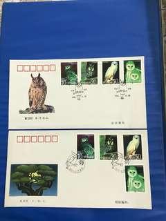 China Stamp 1995-5 A/B FDC