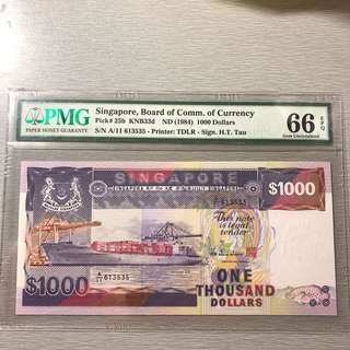 Ship series $1000 HTT PMG 66 EPQ Gem Unc