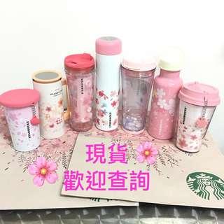 全新現貨各款Starbucks 櫻花杯 星巴克 咖啡杯 隨行杯 保溫杯