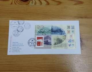 香港經典郵票第一輯首日封+小型張