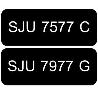 Similar Car Number Plates for Sale: SJU 7577 C, SJU 7977 G