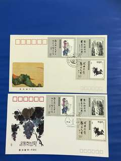 China Stamp 1989 T141 A/B FDC