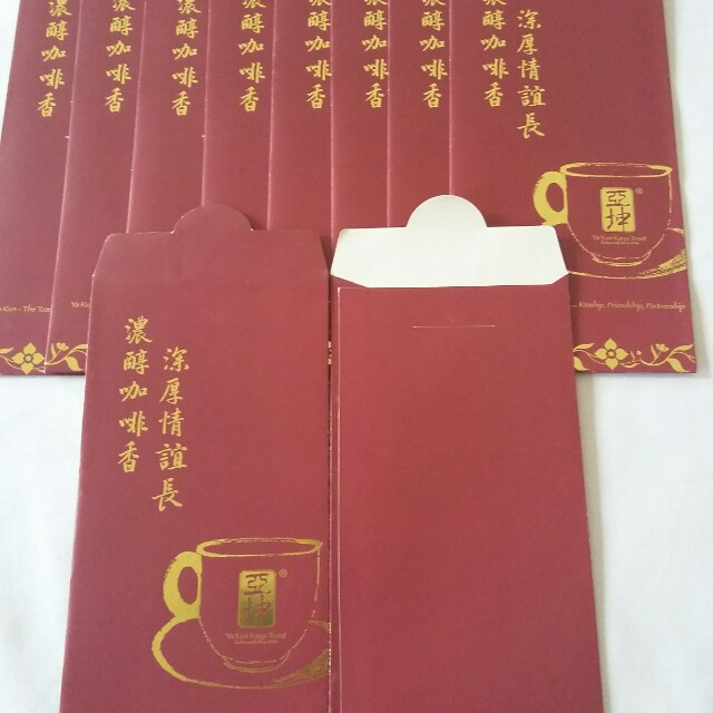 10 pcs *Yakun* Red Packet / Ang Pow / Ang Pao / Hong Bao