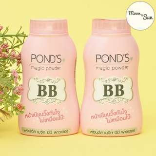 Pond's Magic Power
