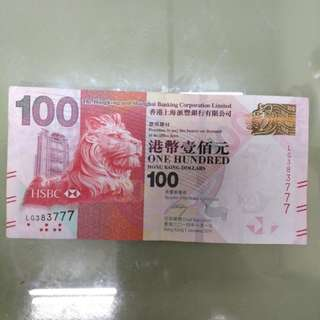 Money 三條七,LG383777