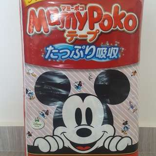 Mamypoko Tape Diapers L size
