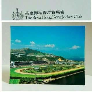 歲月收藏:英皇御准香港賽馬會,纪念版明特大信片2張 (18cmx14cm)