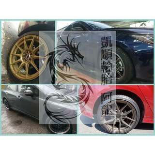 XXR 17、18吋國際品牌鋁圈 款式多元 價格優惠 搭胎安裝再省500 特惠價請私訊