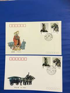China Stamp 1990 T151 A/B FDC