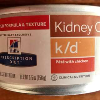 Hill's prescription diet for Cat. Kidney disease. Price for one can.