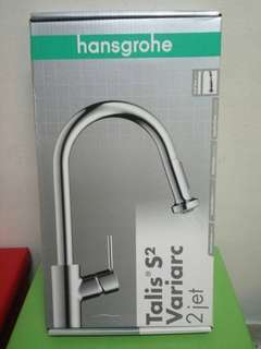 Hansgrohe Talis S2 Single Lever Kitchen Mixer with pull out spray