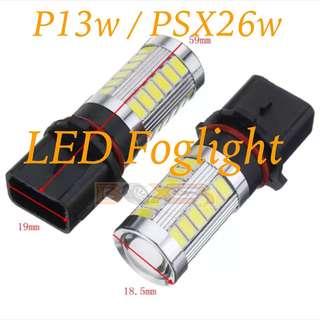 Hiace P13w / PSX26w Foglight