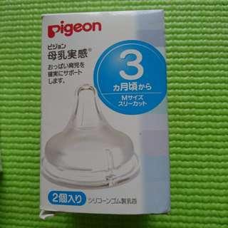 pigeon M size nipple