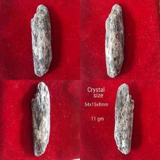 Natural rough Kyanite. Very nice, some part see thru light.