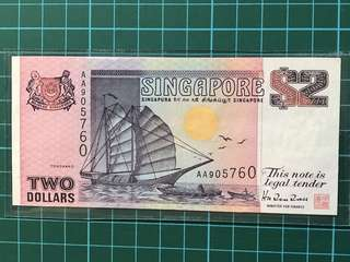 AA 1st prefix ship series $2 banknote