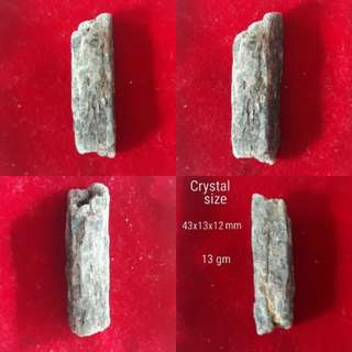 Natural rough Kyanite. Very nice, some part see thru light.