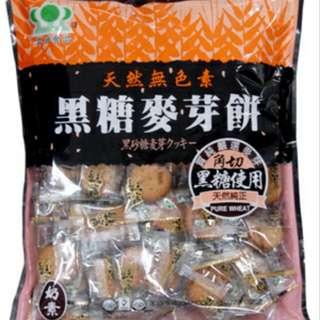昇田黑糖麥芽餅 現貨250g