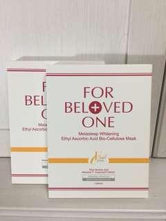 For Beloved One Melasleep Whitening Mask (new)