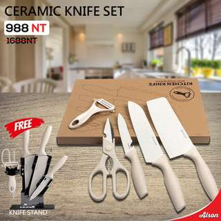 🚚 Ceramic knife set with free stand