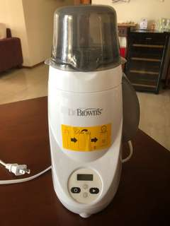 LIKE NEW DR Brown's Deluxe Bottle Warmer