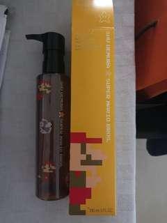 Shu Uemura Cleansing Oil 150ml