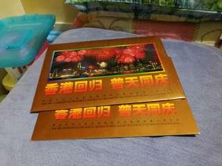 Hong kong post stamp 香港郵政郵票套摺1997香港金箔回歸鄧小平小型張1997