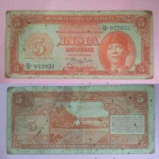 Indonesia 5 Rupiah (1950)