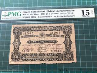 1916 Straits Settlements $5 Banknote PMG 15