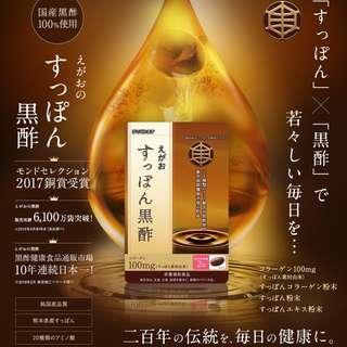 日本黑醋健康食品  20種草藥  有效改善人體體質 每包60粒 日本代購
