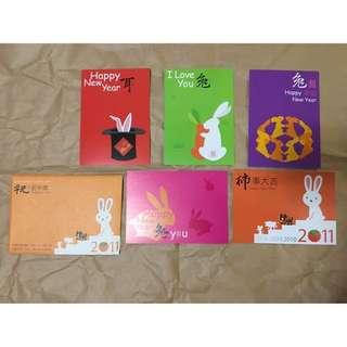 99年兔年明信片