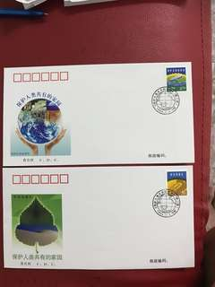 China stamp  D30 FDC