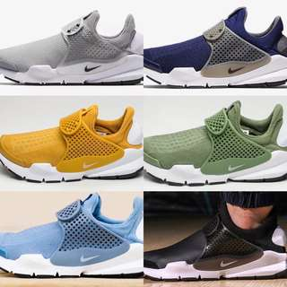 Nike Air Presto sock dart