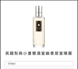 Jo Malone Home Spray 100%new & real