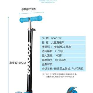 【深水埗門市easy bike 依時單車】全新發光輪滑板車-ScooTer-兒童滑板車-多色-兒童玩具,生日禮物