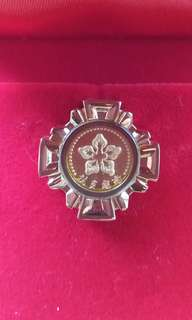 2003年 抗炎紀念襟章