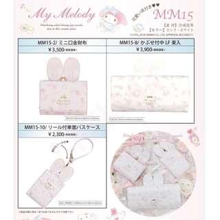 🇯🇵日本預購 - 原裝日版 SANRIO MY MELODY 美樂蒂合成皮革系列 - 短銀包、長銀包、咭套