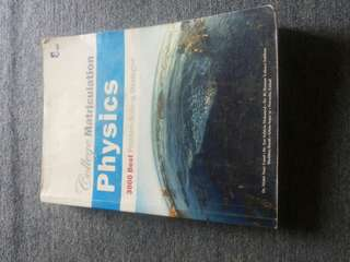 Physics matriculation books