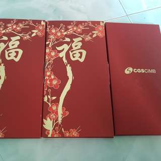 3 Red Packets of cgs cimb 2018 ang pow