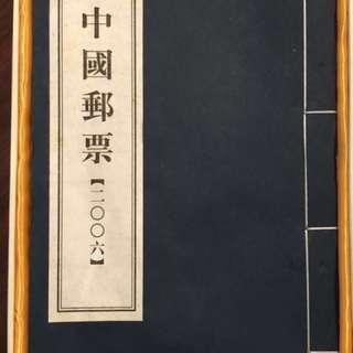 中國郵票收藏集2016 Chinese Stamps Collection